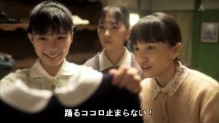 百田夏菜子、朝ドラ初出演!ということで、静止画ですが動画を作りまし...