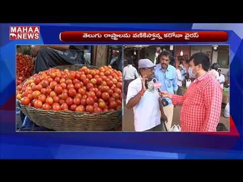 public-talk-on-nellore-veg-market-for-daily-needs-|-mahaa-news