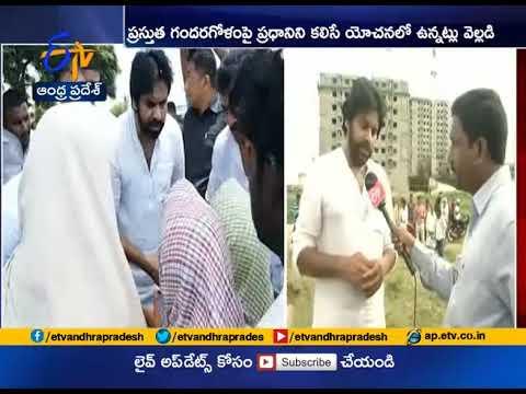 Janasena Chief Pawan Kalyan Interview | Over Capital Amaravati