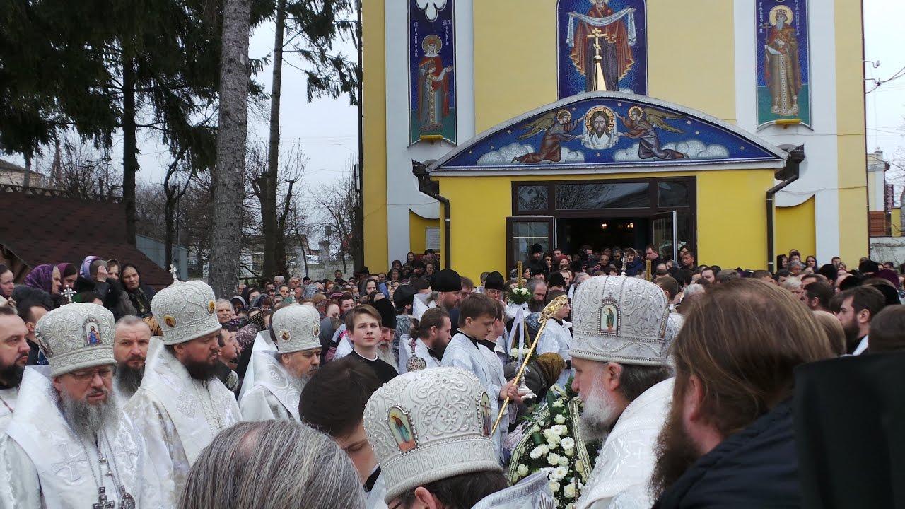 Постоянный член священного синода упц