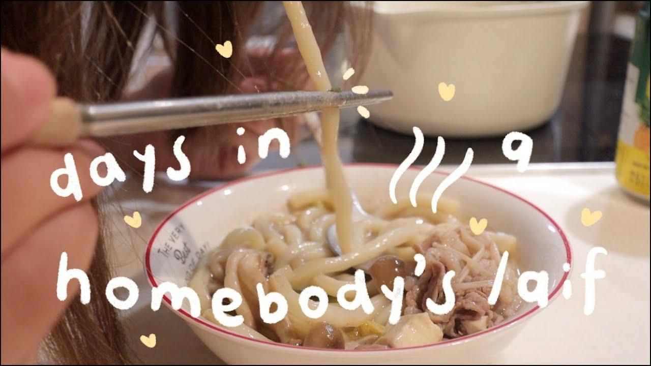 香港VLOG   清理六個月沒洗過的冷氣🤯 /一人份惡魔火鍋😈&鮪魚飯豆皮壽司🍣&香蕉法式吐司🍞/第一次做道具組(結果好失敗)🤓/