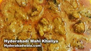 Mahi Khaliya Recipe Video  How to Make Hyderabadi Mutton Mahi Khaliya  Easy &amp Simple