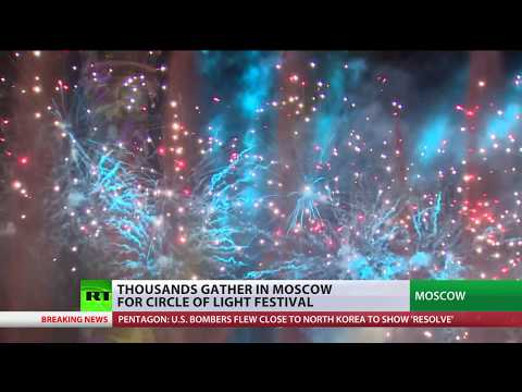 Circle of Light: Brightest festival kicks off in Moscow