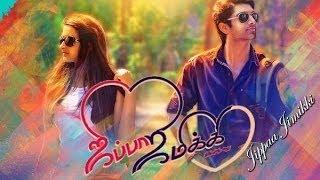 New Tamil Movie 2017 | Jippa Jimikki | Krishik Divakar, Kushbhu Prasad | Tamil Movie HD