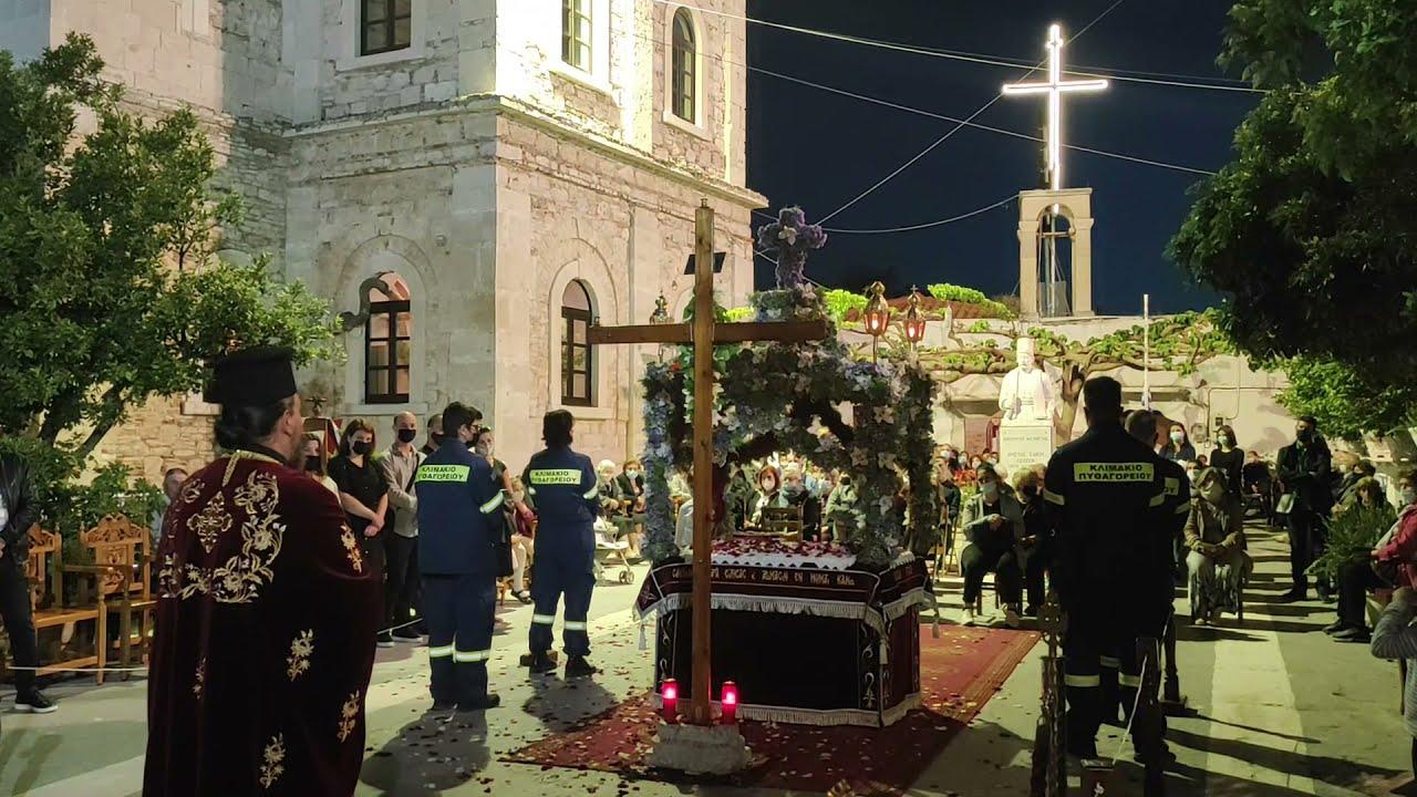 Good Friday at the Metamorphosis Church in Pythagorio, Samos. Μεγάλη Παρασκευή στο Πυθαγόρειο Σάμου