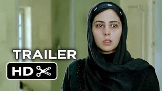 About Elly US Release Official Trailer (2015) - Asghar Farhadi Mystery HD
