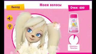 Модный макияж Розы Барбоскиной