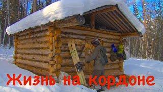 "Жизнь на кордоне заповедника ""Путоранский"". Плато Путорана."
