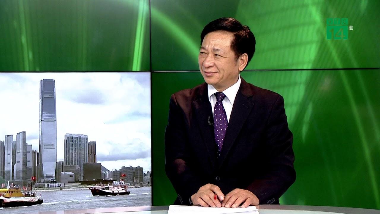 TRUNG QUỐC THÔNG QUA LUẬT AN NINH HONG KONG | VTC14