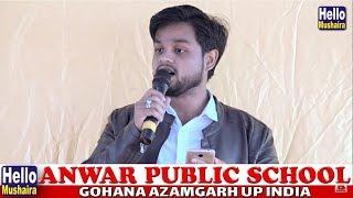 Qatron se ubalte hain dariya | Haroon Azmi | Annual Function | Anwar Public School Godhana