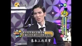 [120614] 十點名人堂.百變王子/ 蕭敬騰 (下)