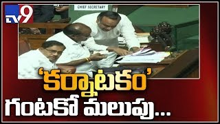 Karnataka crisis turns Speaker Vs Governor TV9