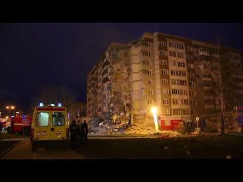 Взрыв в Ижевске 9.11.2017 (Удмуртия)