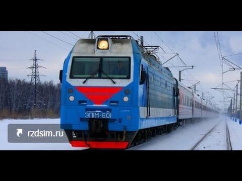 Симулятор поезда (ZDsimulator) поездка на электропоезде ЭД4М # 2из YouTube · Длительность: 21 мин47 с