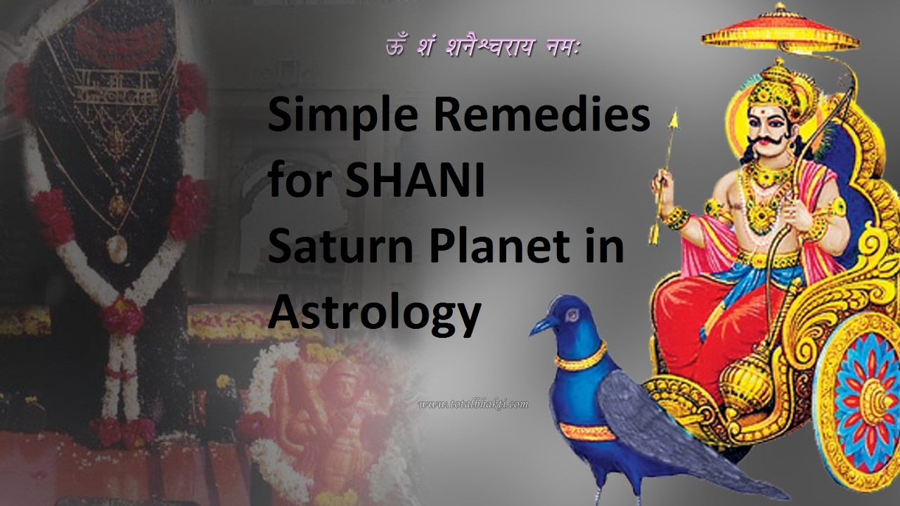 Remedies for saturn(Shani) planet