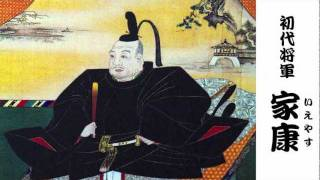 BAKUFUって統べろう! を聴いて徳川十五代将軍の顔を覚えよう!というこ...
