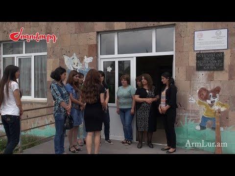 ԿԳ նախարարի որոշմամբ Կարմիրգյուղի մանկապարտեզի հինգ աշխատակից հեռացվել են. ո՞վ է բողոք ներկայացրել