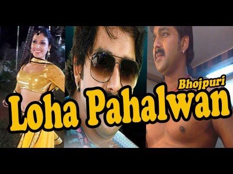 Loha Pahalwan Bhojpuri Film (2016) - Super Star Pawan Singh - Actress Payas Pandit