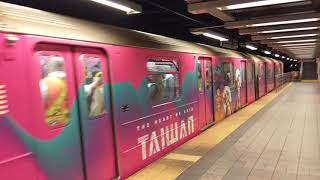 台灣紅彩繪列車42街 大中央站開車Painted R62A train depart from 42nd Street Grand Central