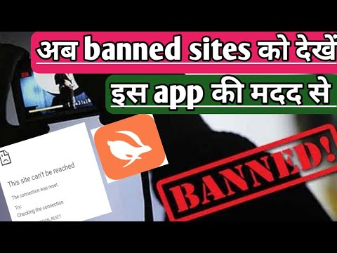 How To Open All Blocked Sites ! New Trick To Watch All The Banned Websites