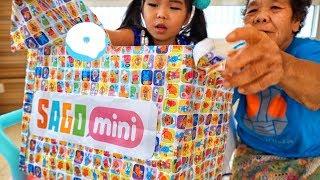 น้องถูกใจ   แกะของเล่นคุณยาย SAGO mini