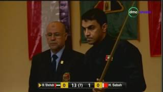 الشوط الأول من مباراة بطولة العالم للسنوكر بين محمد شهاب من الإمارات وحبيب صباح من البحرين