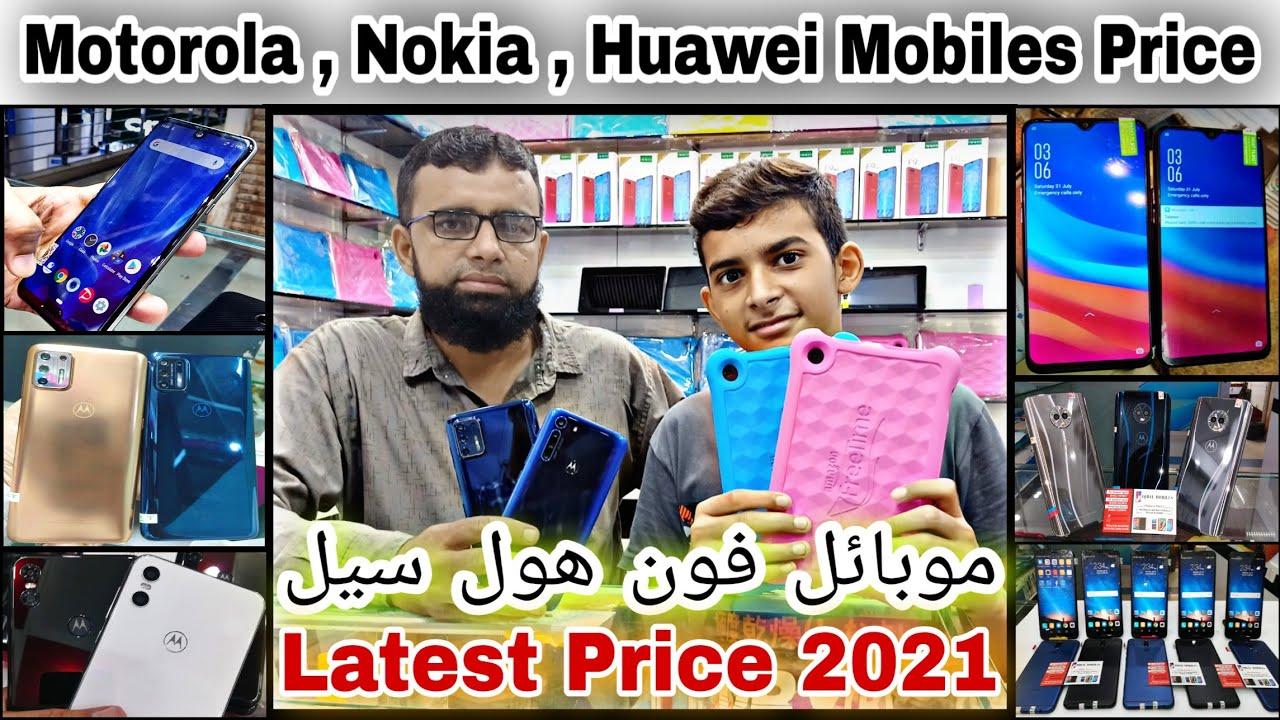 Motorola , Nokia , Huawei , Oppo II Mobile Phone Latest Price II Different Models Mobile Phone - Kmi