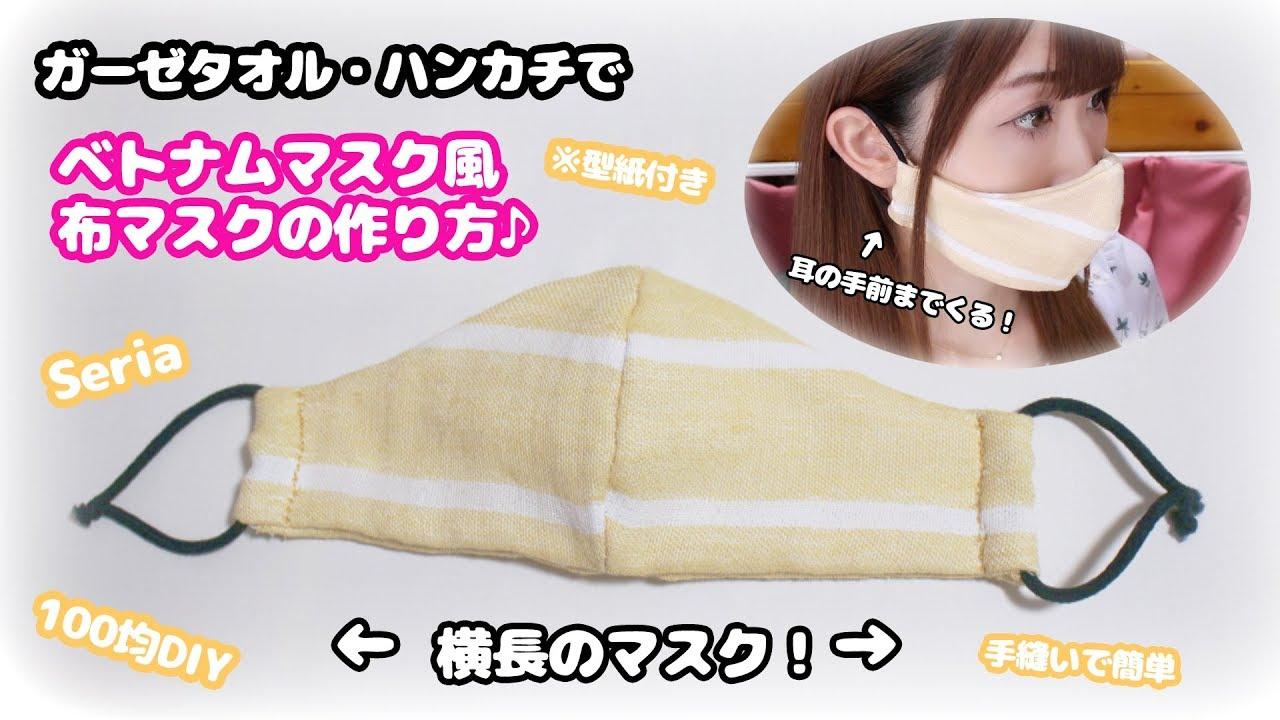 マスク 無料 作り方 型紙 の と 立体
