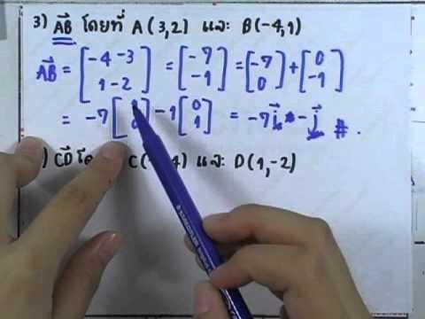 เลขกระทรวง เพิ่มเติม ม.4-6 เล่ม3 : แบบฝึกหัด3.3ข ข้อ01
