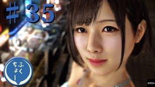 2016/12/8 発売 PS4 龍が如く6命の詩。 公式サイト【http://ryu-ga-goto...
