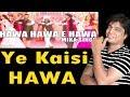 Interesting and Unknown Facts   Hawa Hawa ae Hawa
