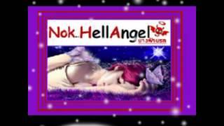 ไม่อาจแก้ไข_ชาติ สุชาติ The Voice - By: Nok Hellangel