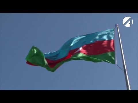 В Москве прошло заседание 10-го Российско-азербайджанского форума