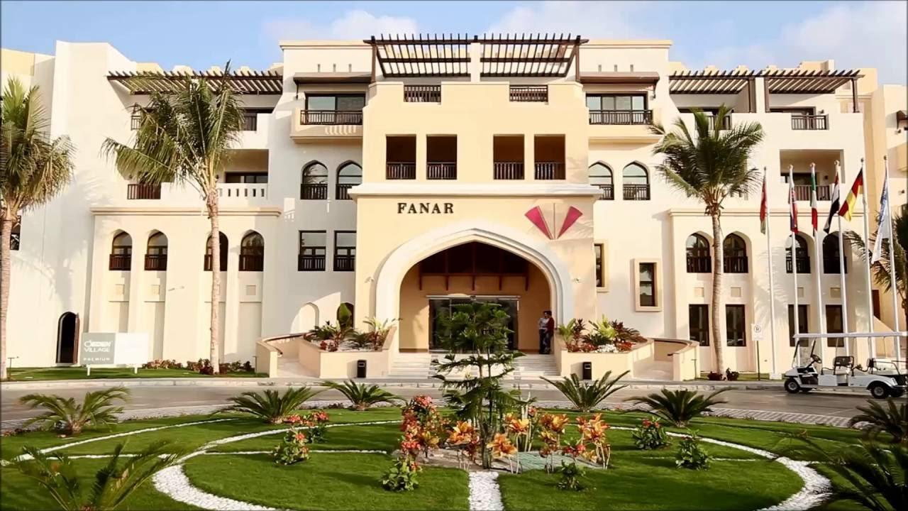 Fanar Hotel Residences Holidaylifestyle