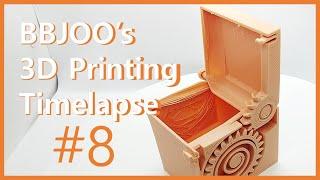 3D 프린팅 타임랩스 모음 8번째- 3D Printin…