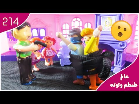 BABY Playing with TOYS Baby dolls toys house toys