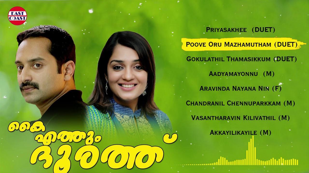 kaiyethum doorath malayalam movie mp3