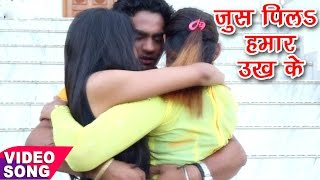 La Juse Pila Hamar - Dulhin Ta Nik Biya - Karan Singh - Bhojpuri Hit Songs 2017 new