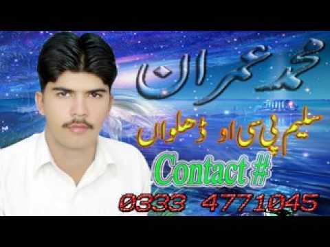 Chehry Khilay Khilay Hain  2016 new naat  M IMRAN SALEEM PCO 03334771045