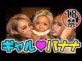 【ご奉仕】あなたはフェラ好きですか?嫌いですか?  QUNMEDY(キュンメディ) - YouTube