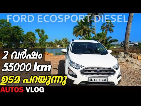 Ford ecosport diesel -owners review after 55000km/ AUTOSVLOG