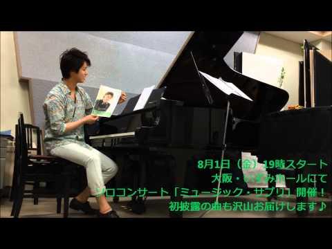 一部では「日本の花・恋・心」をテーマに、この季節にピッタリの日本の歌を歌唱予定! 皆さんご存知の名曲「さとうきび畑」をはじめ、MUSIC SUPPLEMENTでしか聞けない、 ...