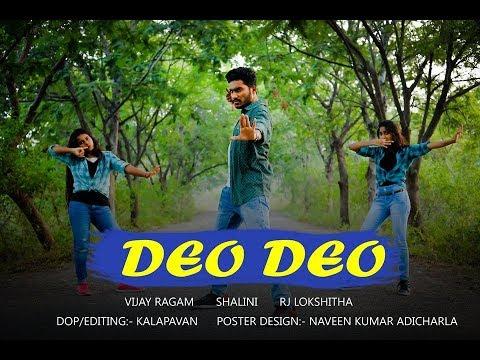 Deo Deo Disaka Disaka Cover Song  ||Vijay Ragam  Shalini  RJ Lokshitha|PSV Garuda Vega Movie