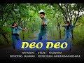 Deo Deo Disaka Disaka Cover Song    Vijay Ragam  Shalini  RJ Lokshitha PSV Garuda Vega Movie