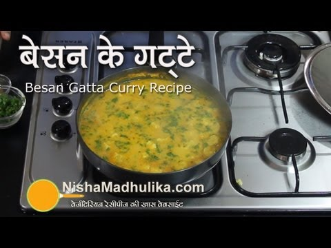 Besan ke Gatte Recipe -  Gatta curry recipe - Rajasthani gatta curry thumbnail