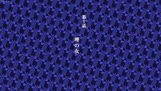 Home Made Kazoku - Freedom x Sayaka Igarashi Tribute 「English Subs」