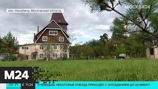 """Вступили в силу изменения в закон о """"дачной амнистии"""" - Москва 24"""