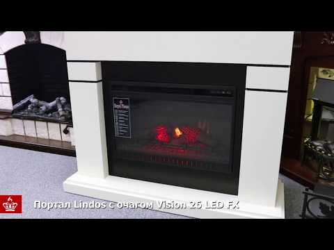 Портал Lindos c очагом Vision 26 LED FX