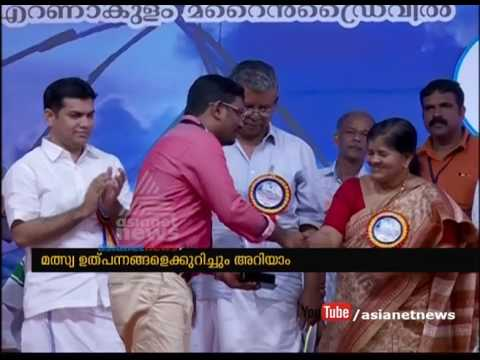 """Malsyolsavam"" Fisheries department's training programme in fish farming"