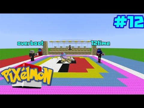 พี่เต้พามาเล่นลัคกี้บล้อก Minecraft Lucky Islands Doovi
